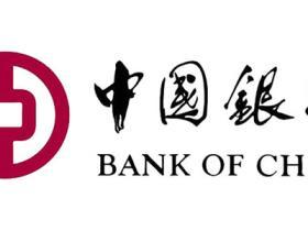 中国银行二手房贷款没审批下来怎么办?中国银行个人二手住房贷款常见问题