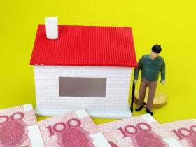 招商银行二手房贷款房产证要给银行吗?招商银行二手住房贷款期限和额度