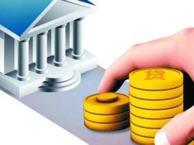 银行房贷额度有没有限制?房贷的额度主要受到哪些因素影响