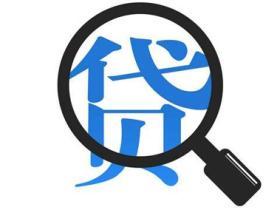 贷款软件下载多了会影响征信吗?