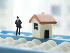 房贷lpr利率加点多少如何算?房贷lpr利率多久调整一次