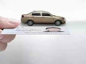 办车贷通常需要什么条件?