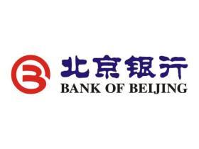 城市商银行比较有名气的有哪些?十大城商银行排名揭晓!