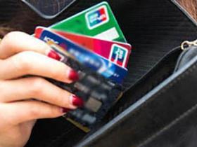 信用卡使用最低还款是有好处还是有坏处?
