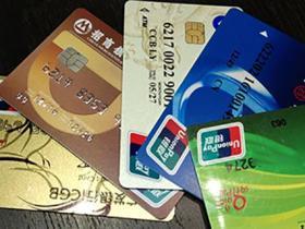信用卡手机提现有什么影响?如何手机上提现?