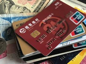 小通币咚代还信用卡是啥意思靠谱吗?