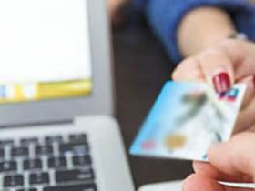 信用卡微信支付算刷卡次数来免年费吗?