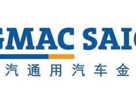 上海通用汽车金融贷款怎么样?上海通用汽车金融贷款申请流程