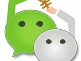 微信私人24小时借款平台有哪些?来看看有你知道的吗?