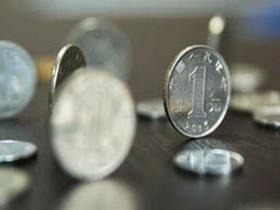一般缺钱优先办理什么贷款?来看看这几种渠道!