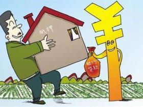 房产抵押类贷款的贷款期限是多少?中信银行房抵贷怎么样?