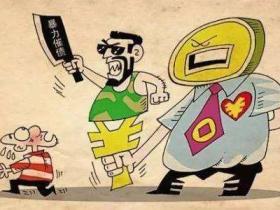 常见暴力催收电话一般是多少开头的?催收电话主要有这几种类型!