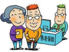 梅州养老保险每月领取多少?梅州养老保险可以补吗?梅州养老保险查询方法