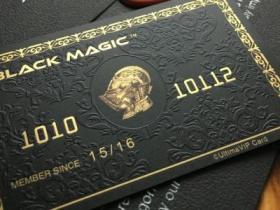 环球黑卡是什么?环球黑卡怎么申请?环球黑卡有什么用途?