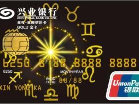 兴业银行信用卡授信额度是什么意思?一般是多少?