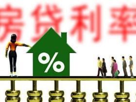 个人住房贷款利率是多少?个人住房商业贷款、个人住房抵押贷款以及个人首套住房贷款利率一样吗?