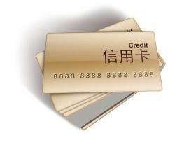 信用卡明明可以取现为什么还有人套现呢?原因都出在这里!