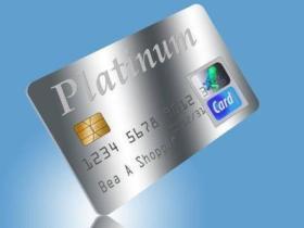 长沙各大银行信用卡取现手续费和利息各是多少?手续费和利息一览