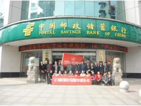 德阳邮储银行个人信用消费贷款主要针对人群都有哪些?
