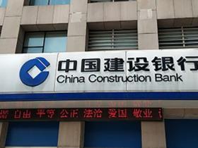 建设银行个人支农贷款是什么?怎么样?个人支农贷款如何办理?