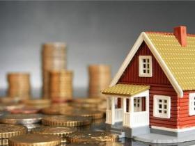 个人住房按揭贷款属于什么贷款?利率是多少?个人住房按揭贷款如何计算?