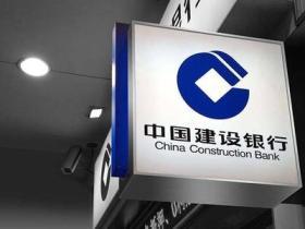 沈阳银行无抵押贷款申请条件及资料 沈阳银行无抵押贷款有哪些?