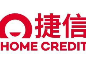 捷信分期付款可靠吗?捷信贷款利息是多少?捷信贷款不还有什么后果?