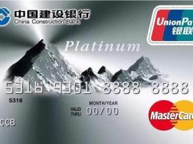 建设银行信用卡分期付款金额是多少?建设银行信用卡账单分期付款约定条款