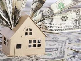 个人一手住房贷款是什么意思?个人一手住房贷款申请_工商银行住房贷款利率