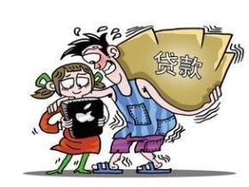 大学生可以申请信用贷款吗?大学生信用贷款平台有哪些?信誉不好怎么贷款?