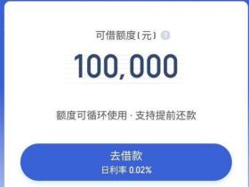 贷款10万一年利息是多少?不同平台申请10万笔贷款的利息比较