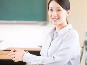 教师证可以贷款吗?教师证贷款需要什么条件?教师是不是比较容易批房贷?