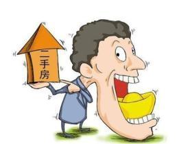 二手房按揭贷款流程多少?二手房按揭贷款利率和费用多少?二手房按揭贷款首付比例