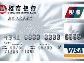 招商银行信用卡办理需要工作证明怎么开?