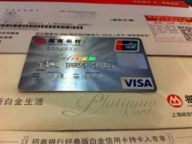 招行信用卡小额贷款如何申请?招商银行信用卡现金分期手续费标准