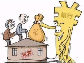 南昌房车抵押贷款能贷多少?额度如何计算的?