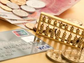 网贷都拒哪里能借一万?成都公积金贷款条件及额度是多少?