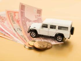 为什么说千万别做车子抵押贷款?