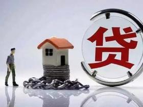 可以做房屋二次抵押贷款的银行有哪些?房屋二次抵押贷款应注意什么?