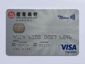 大学生如何办理visa信用卡?大学生办理visa借记卡条件
