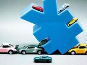 有车怎么做抵押贷款?