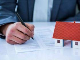 买房贷款面签可以拖吗?深圳二手房三价合一是什么意思?