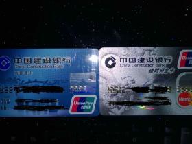 结算通卡是信用卡吗?结算通卡有年费吗?