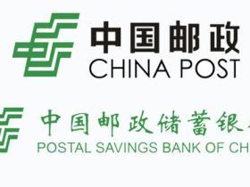 邮政储蓄贷款利率及条件 中国邮政银行贷款种类有哪些?中国邮政可以网上贷款吗?