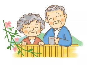 杭州养老保险缴费比列以及补缴标准 杭州养老保险如何计算?杭州养老保险查询方法