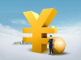 2020常德快贷利息高吗?常德快贷利息是多少?
