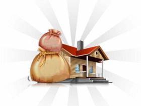房屋贷款最高可以贷多少年?女性贷款能贷到多少岁?