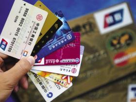最容易批的信用卡 最容易批的信用卡是哪些?