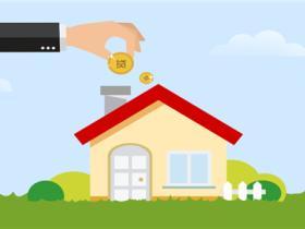 把房子全款买下来再抵押贷款合适吗?