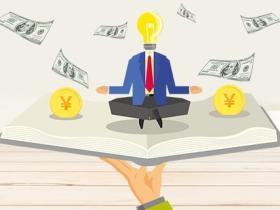 小微企业银行能不能贷款?小微企业银行贷款条件